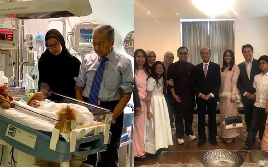Image result for tun m lawat ainul