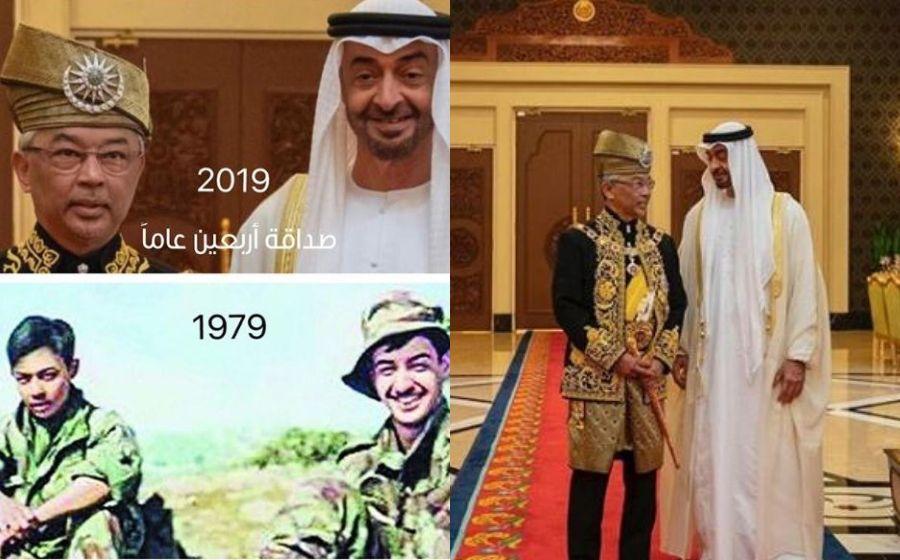 Bersahabat Baik Sejak 40 Tahun Dulu Putera Mahkota Abu Dhabi Kongsi Gambar Throwback Bersama Yang Di Pertuan Agong Artikel Gempak