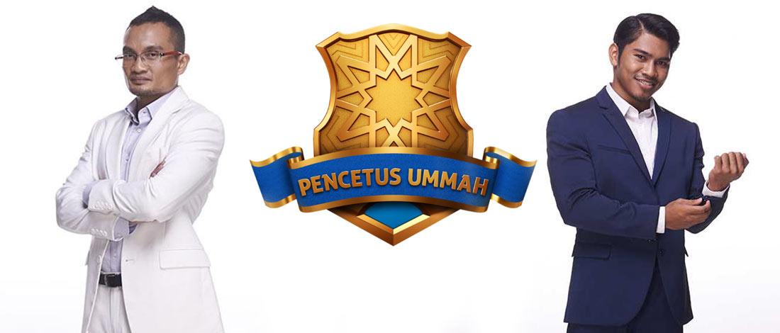 Pencetus Ummah: PU Adek & PU Abu Terima Penyingkiran Dengan Hati Terbuka
