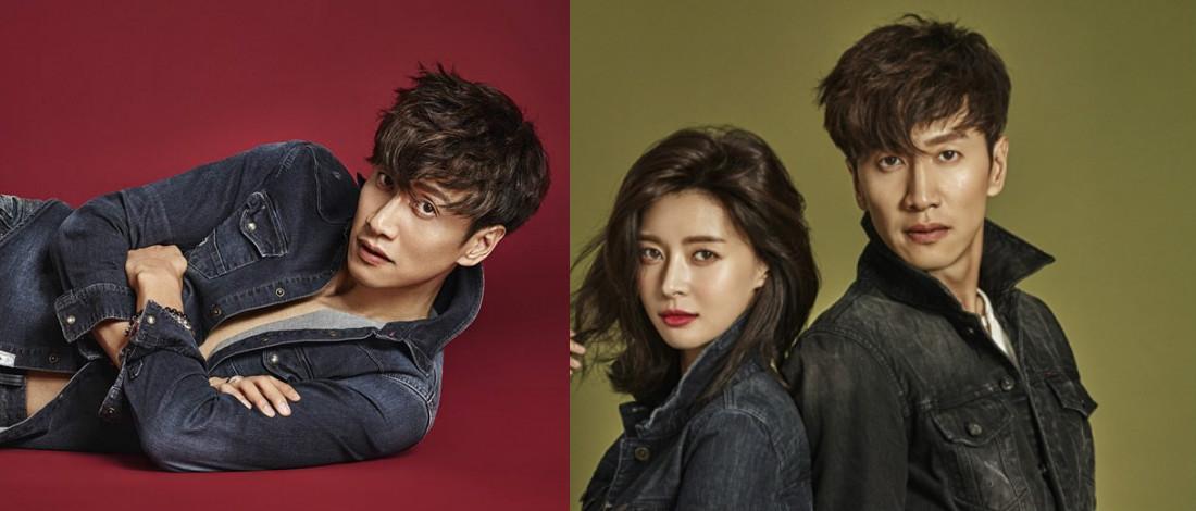 Jadi Model Pakaian, Peminat Ketawa Tengok Lee Kwang Soo Berwajah Serius