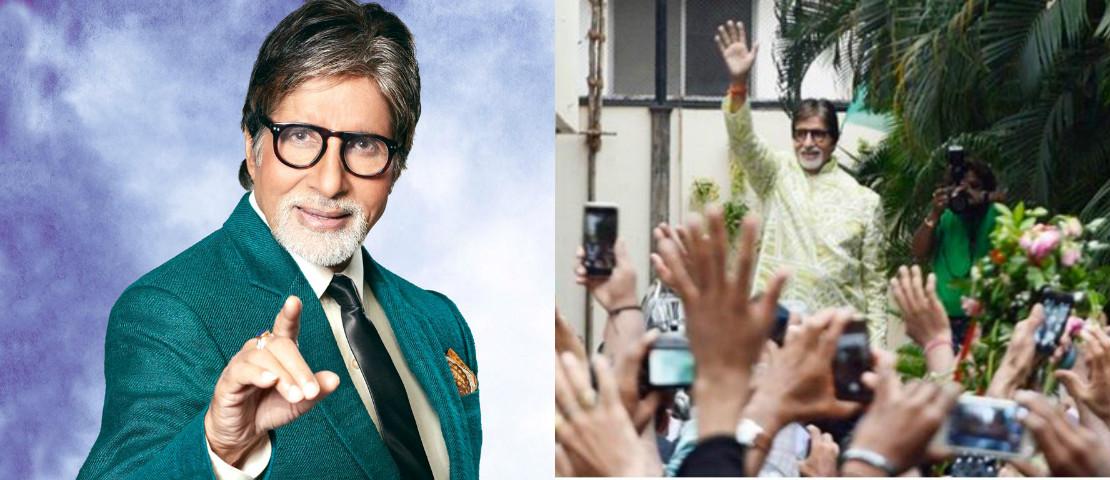 Gara-gara Kelalaian Staf, Amitabh Bachchan Malu Dengan Peminat