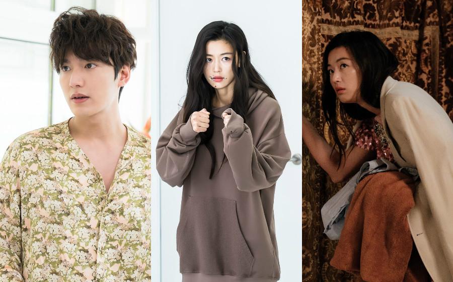 Lee Min Ho Akui Kerap Tergelak Lihat Reaksi Wajah Jun Ji Hyun