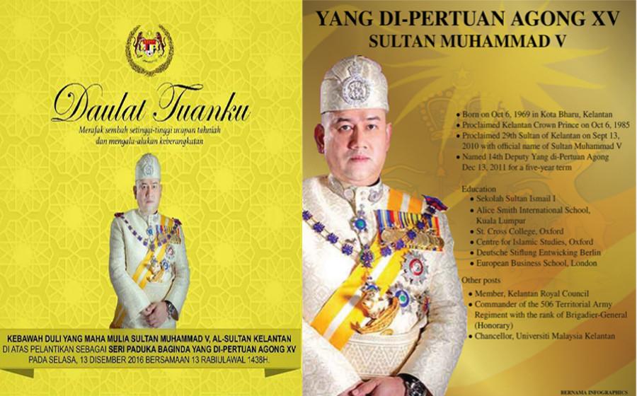 Profil Seri Paduka Baginda Yang Di Pertuan Agong Ke 15 Sultan Muhammand V Artikel Gempak