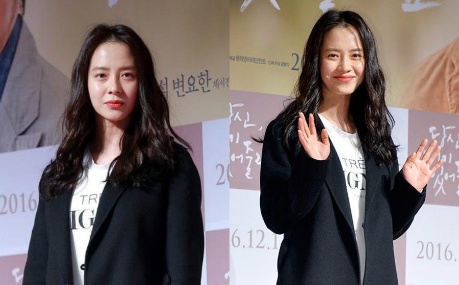 Hadiri Karpet Merah Tanpa Solekan, Song Ji Hyo Jadi Perhatian