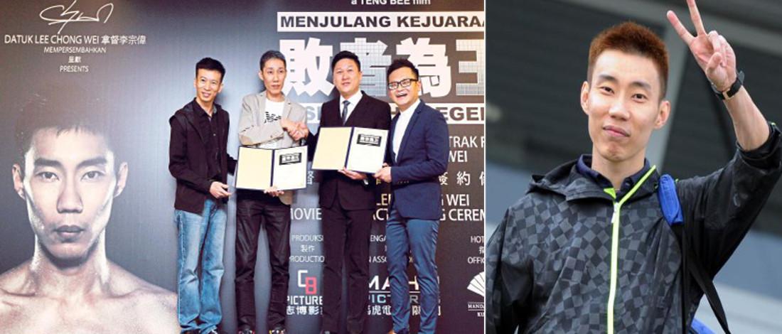 Filemkan Kisah Hidup Lee Chong Wei, Pengarah Pujuk Jaguh Badminton Berlakon