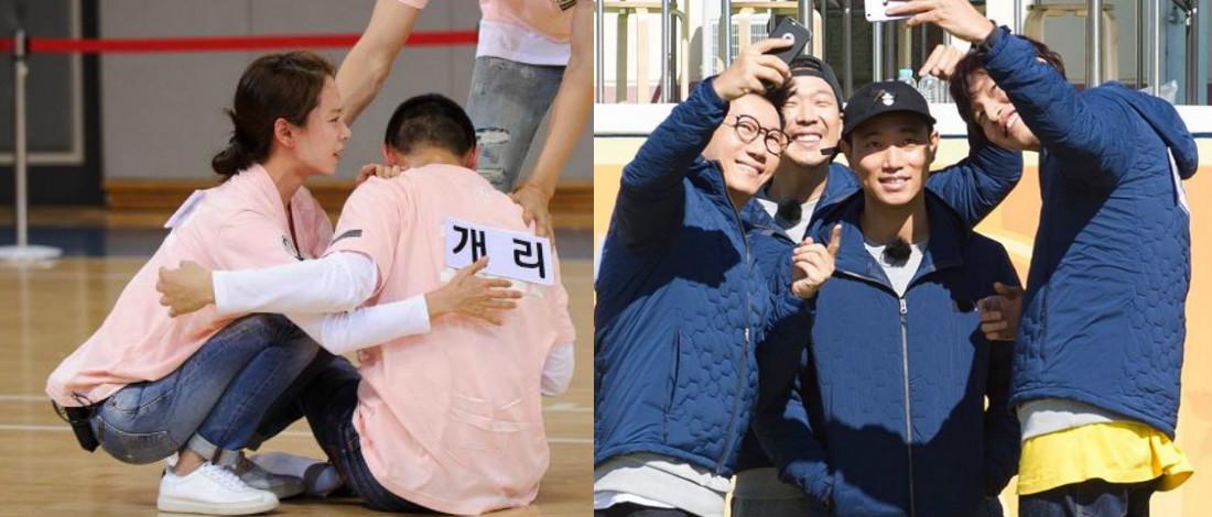Tiada Lagi Monday Couple, Kang Gary Tinggalkan Running Man