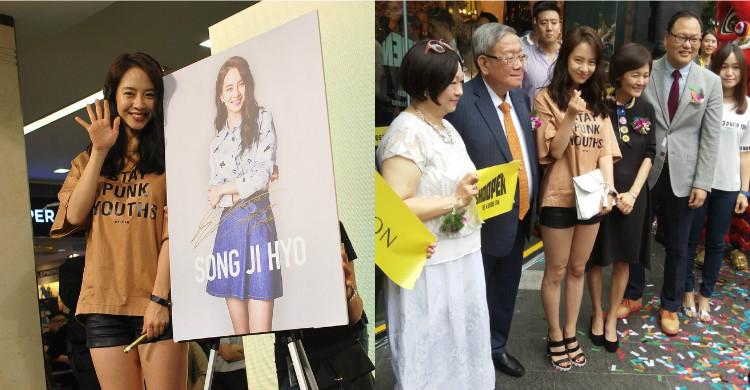 Sanggup Naik Bas Jumpa Peminat, Song Ji Hyo Minta Maaf Kerana Lewat
