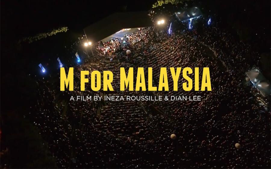 M for Malaysia: Kisah Harapan & Perpaduan