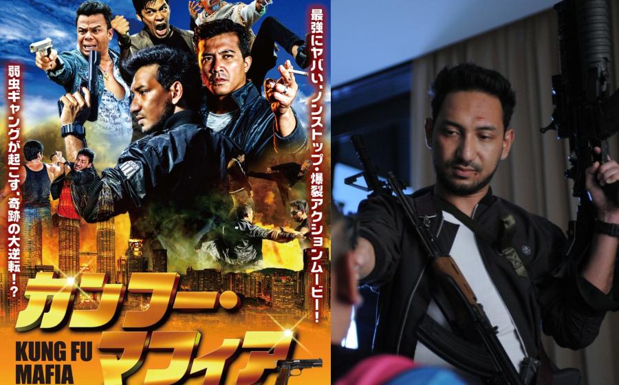 Abang Long Fadil Berjaya Masuk Pasaran Jepun, Tukar Tajuk Kepada Kung Fu Mafia