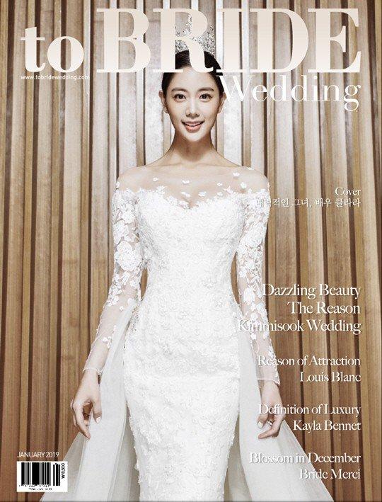 Cantiknya Berkahwin Ahad Ini Clara Dedah Foto Eksklusif Busana