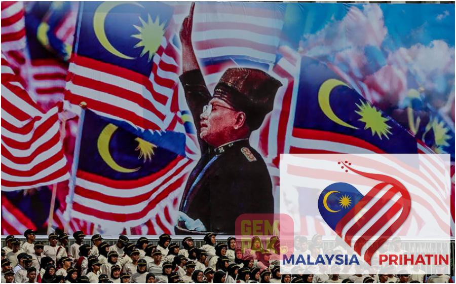 Malaysia Prihatin Tema Hari Kebangsaan Hari Malaysia 2020 Logo Bentuk Hati Warna Jalur Gemilang Jadi Pilihan Artikel Gempak