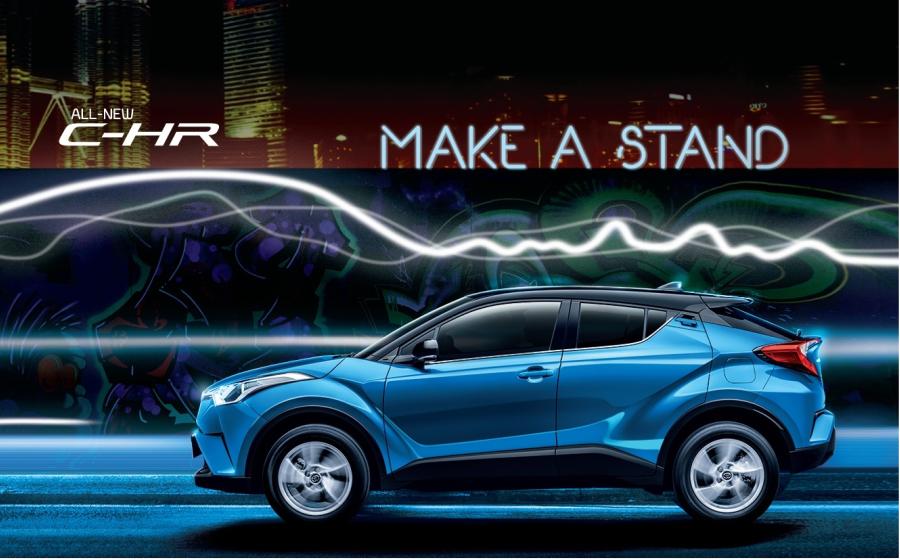 5 Fakta Menarik Tentang Toyota C-HR
