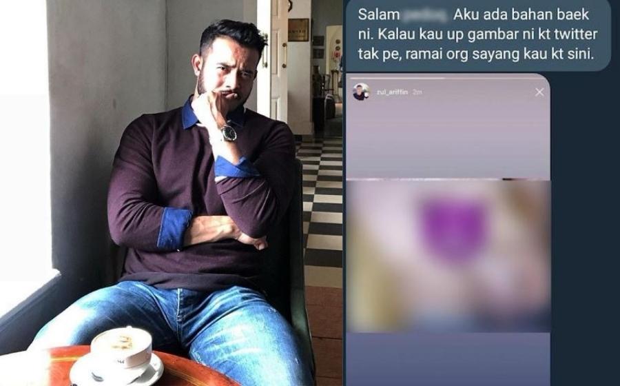 Foto Alat Sulit Lelaki Di Instagram Zul Ariffin?