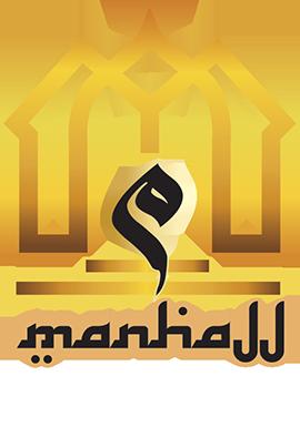 Manhajj Mustawwiff Banner