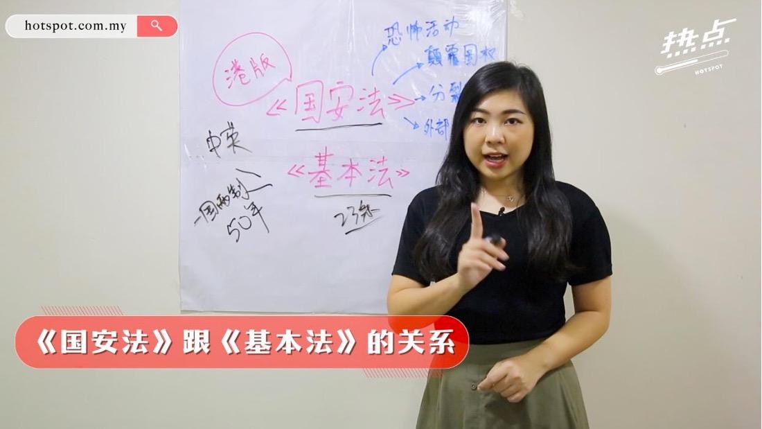 中国拟港版《国安法》 议案如何牵动香港时局?