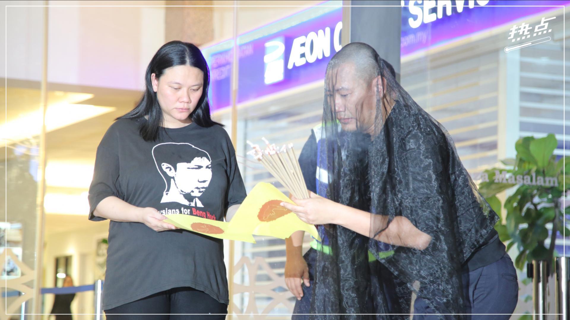 家属仍在煎熬,赵丽兰批希盟无诚意调查