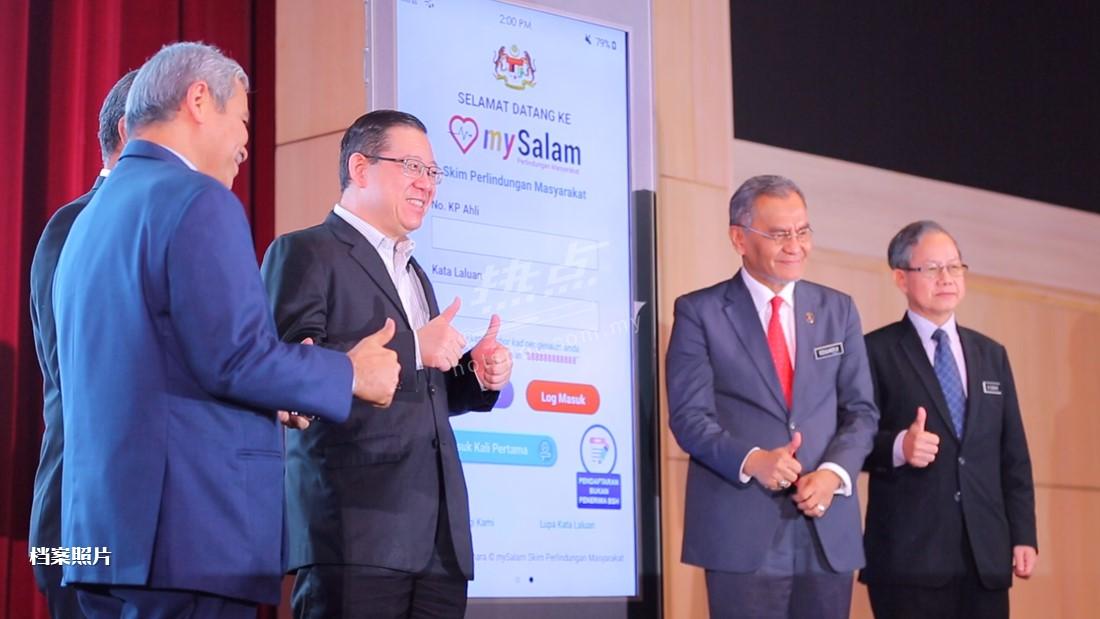 MySalam开放申请,M40族群可申请RM4,000医疗津贴。