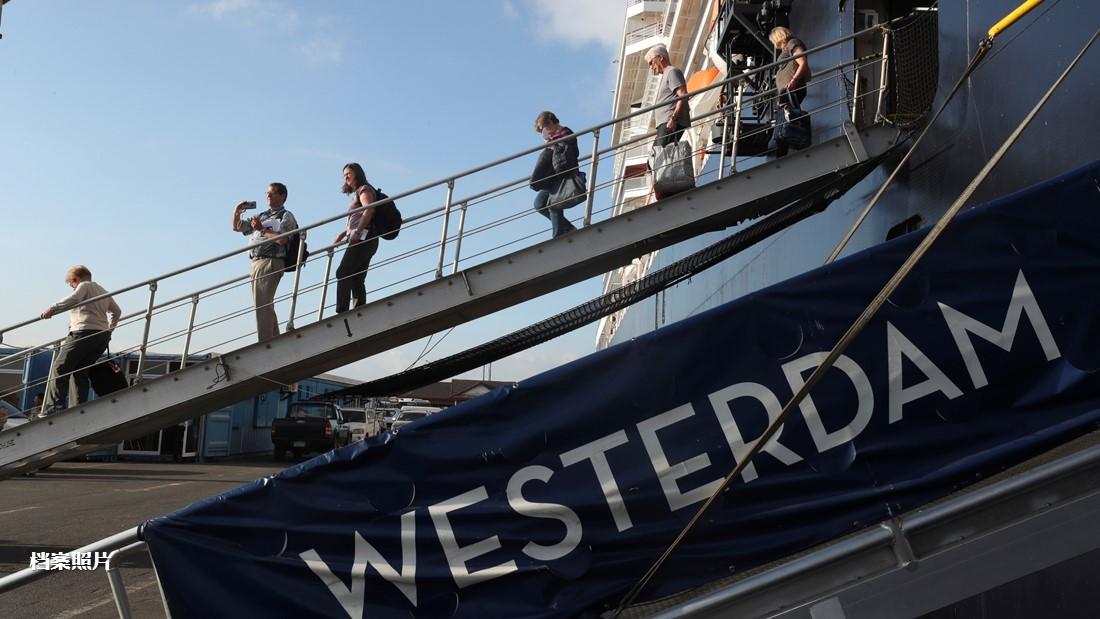 6名威士特丹号乘客没染病,今天离境。
