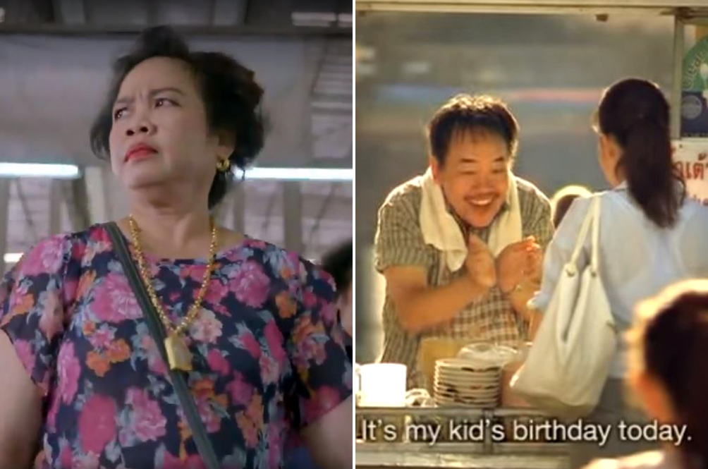 7 Ads From Thailand That Will Make You Lie Down, Try Not To Cry, Cry A Lot