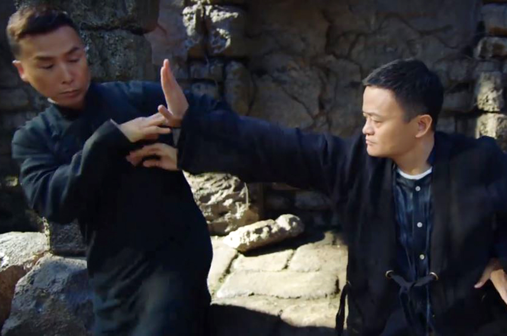Watch Jack Ma Kick Donnie Yen's Butt In This Awesome Kungfu Short Film