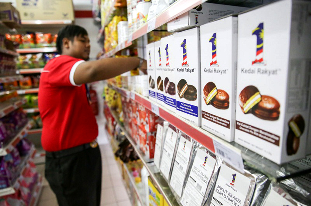 The New Kedai Rakyat 1Malaysia To Sell Cheaper 'Branded' Products