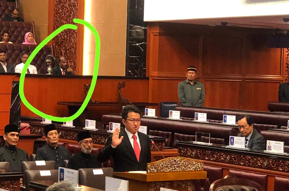The 'Ghost' Captured In The Parliament Was Not Actually A Ghost