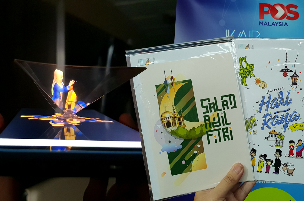 Check Out These Cool 3D Holographic Raya Greeting Cards From Pos Malaysia
