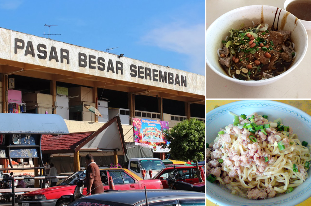 Four Food We'll Miss Having For Breakfast At Pasar Besar Seremban