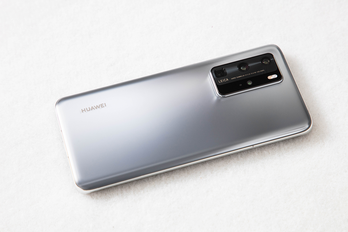 This could be Huawei's best smartphone yet.
