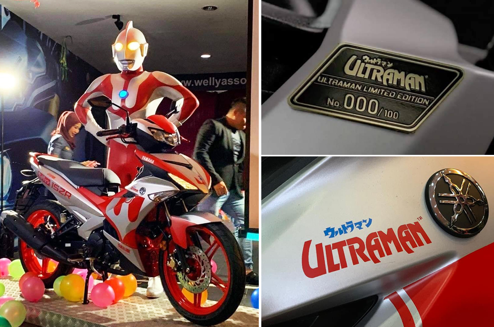 You Can Now 'Fly' Like A Japanese Superhero With This Limited Edition Ultraman 'Kapcai'
