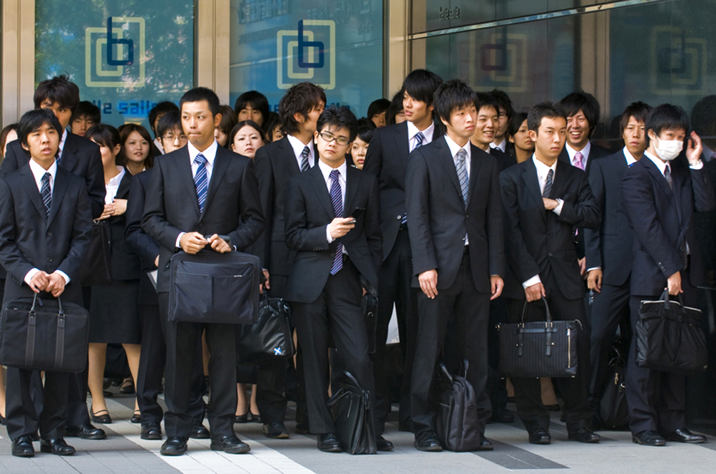 Japanese Govt Staff Disciplined For Leaving Work Two Minutes Early To Catch The Bus