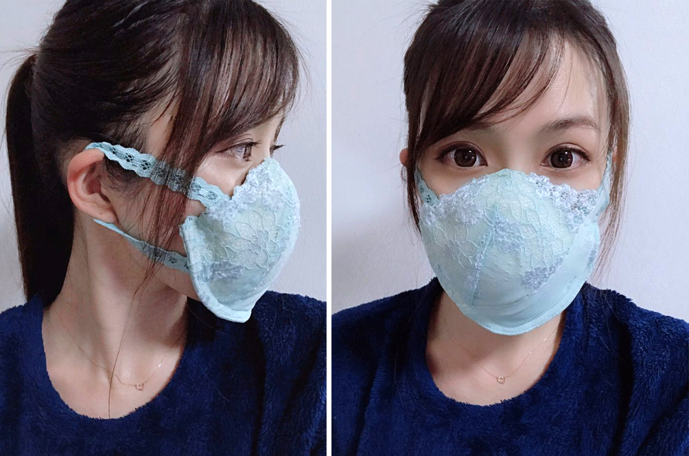 Face Masks Sold Out? Make One Using Your Bra, Like How This Japanese Model Did