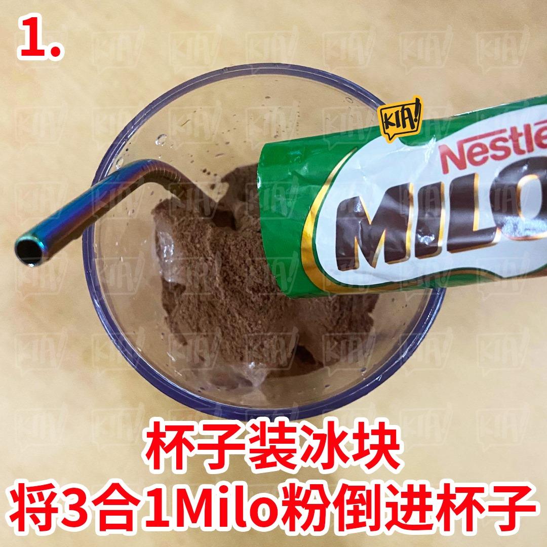 Add the Milo.