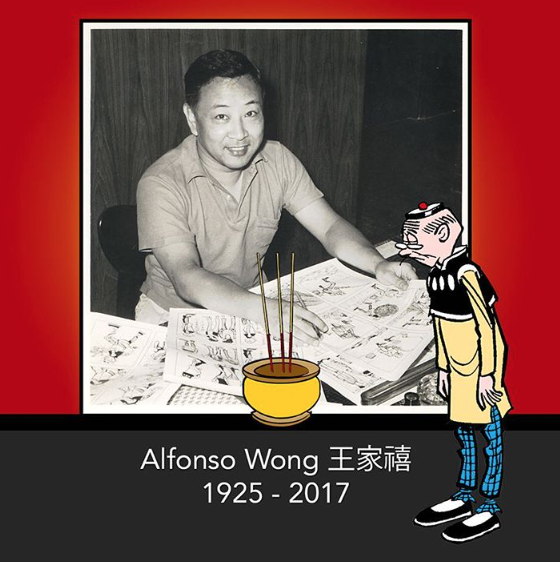 Alfonso passed away in 2017.