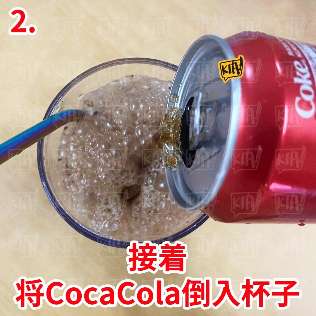 Add the Coke.