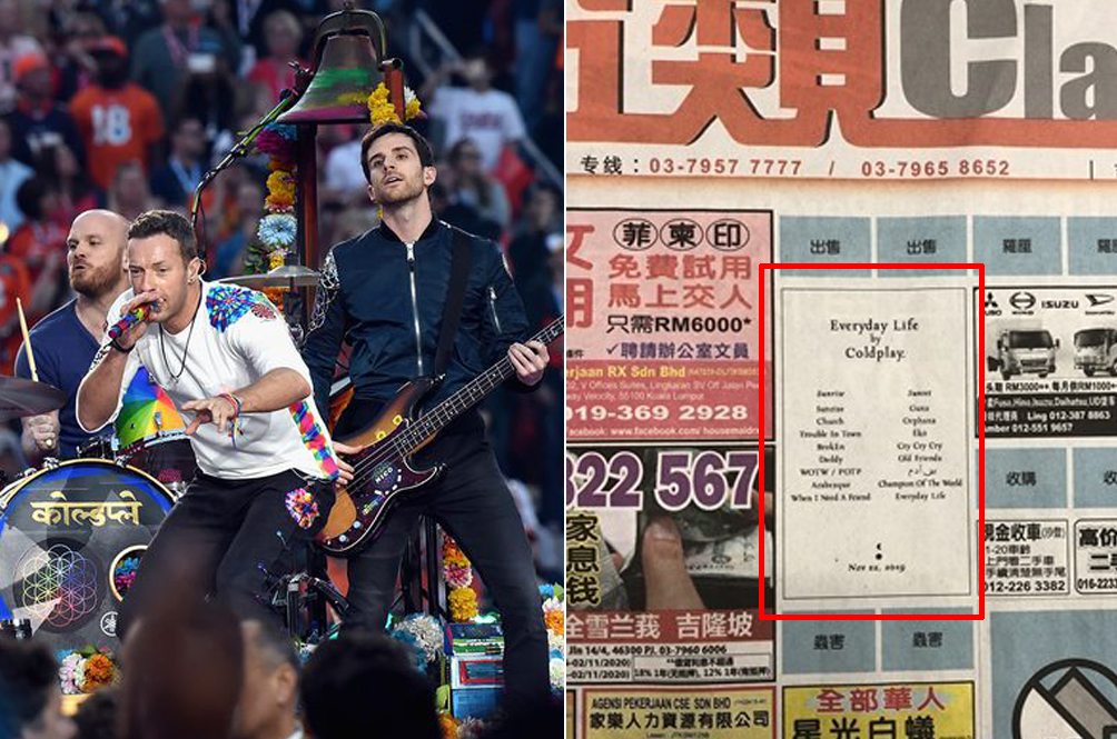 Coldplay Releases New Album Track List - In The Classified Section Of Local Newspapers!