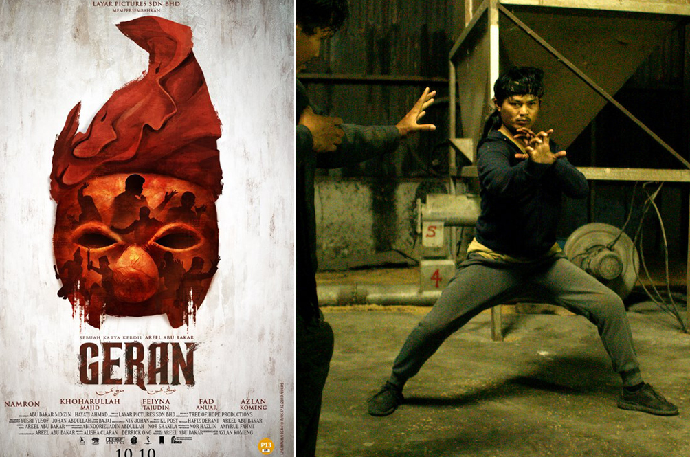Going International: Local Martial Arts Movie 'Geran' To Be Screened In The US