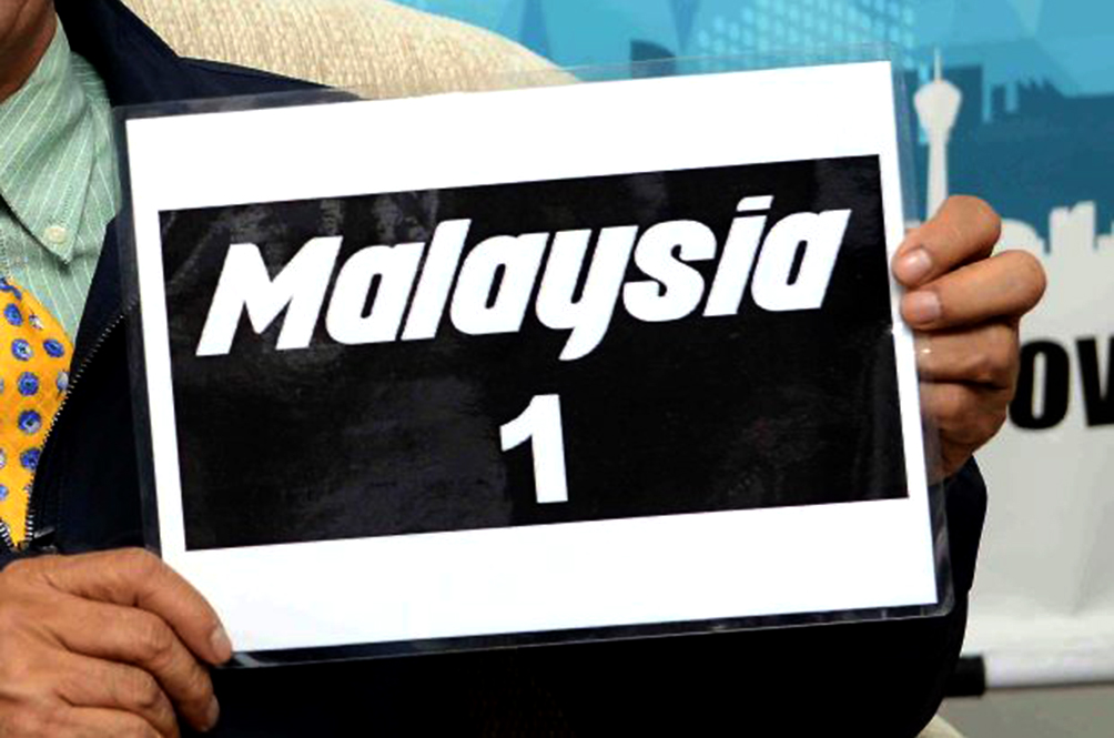 This Number Plate Is Now The Most Expensive Ever In The History Of Malaysia