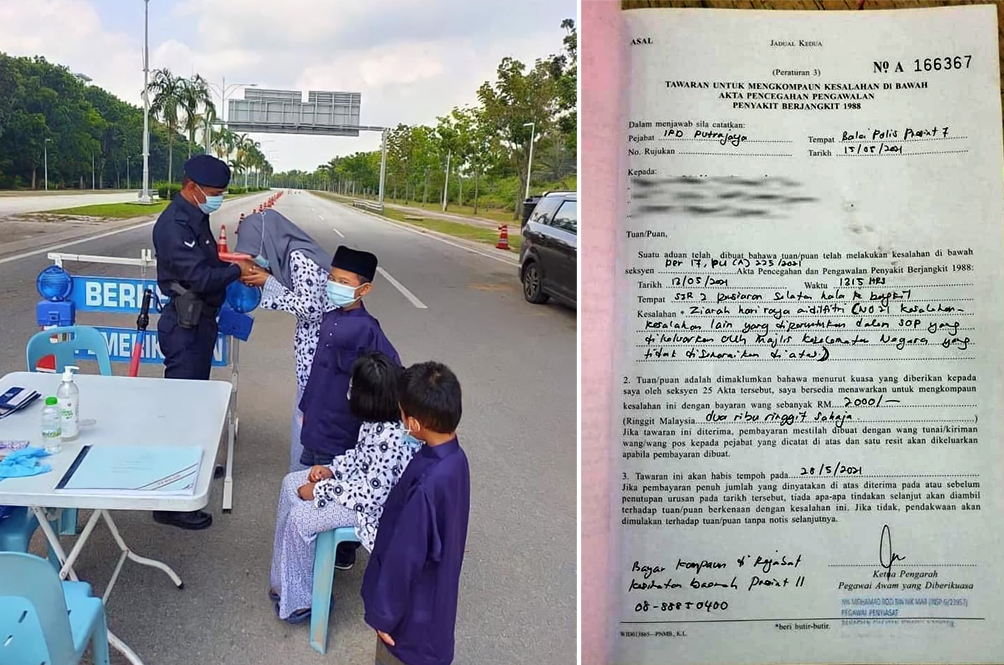 A Woman In Putrajaya Was Fined RM2,000 For Visiting On Duty Police Husband At Roadblock