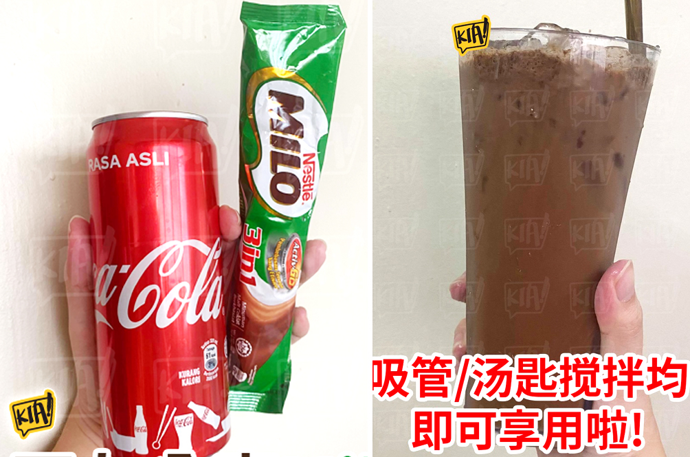 This Coke+Milo Drink Recipe Created By A M'sian Is Going Viral Online. One Question: Why?