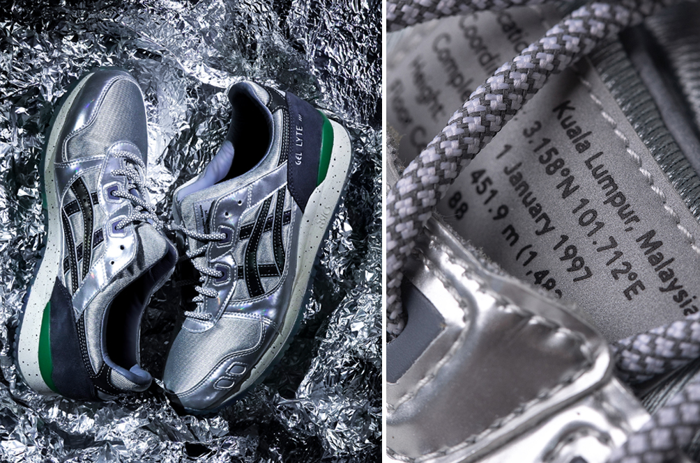ASICS Has Just Unveiled A Pair Of Limited Edition Sneakers Inspired By Our KL Twin Towers