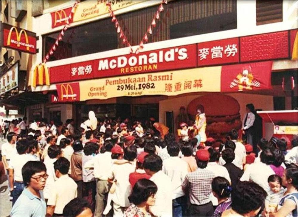The first ever McD's branch in Malaysia.