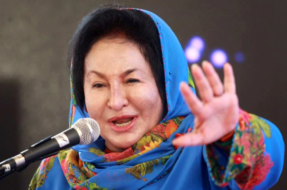 Authorities To Charge Rosmah Mansor With Money Laundering Soon, According To Report