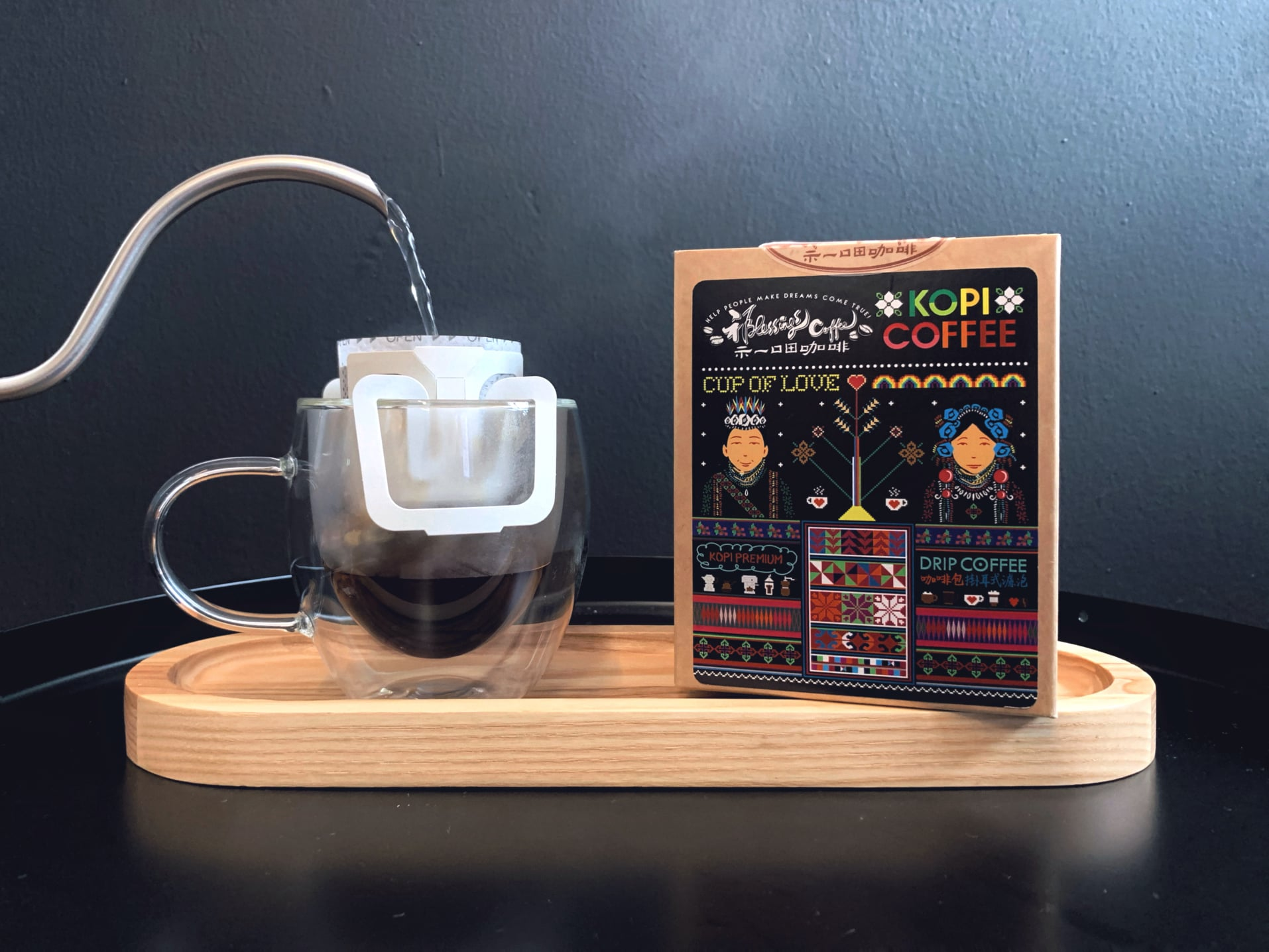 Drip coffee to your doorstep.