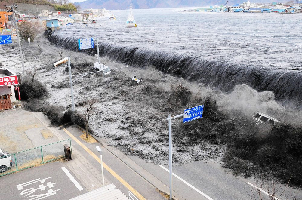 The Government Is Currently Developing A Tsunami SMS Alert System