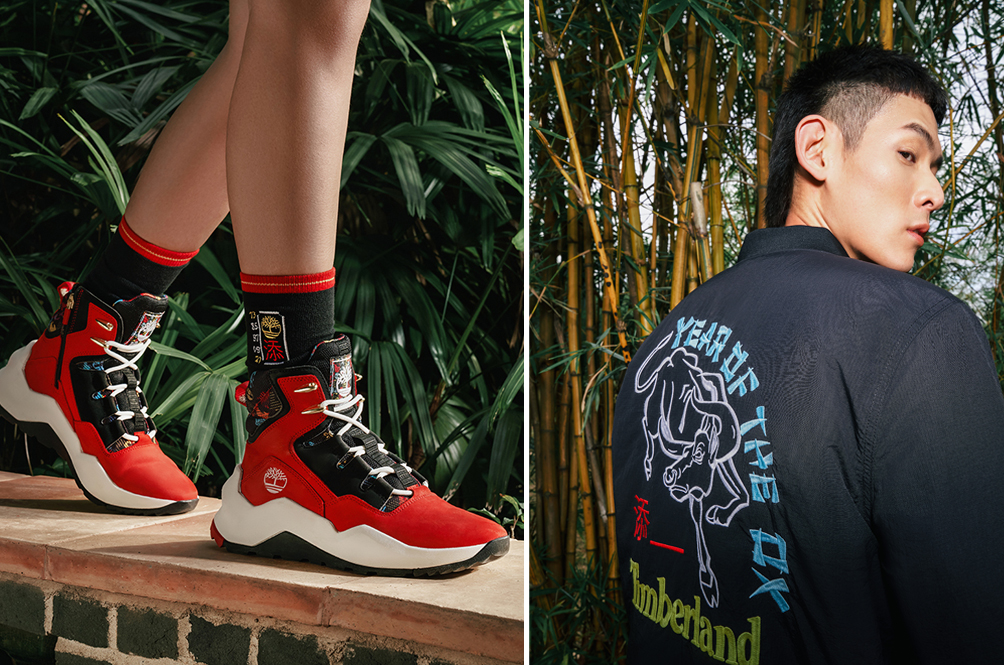 Get Your CNY Swag On With Brand New Kicks (And Apparel) From Timberland
