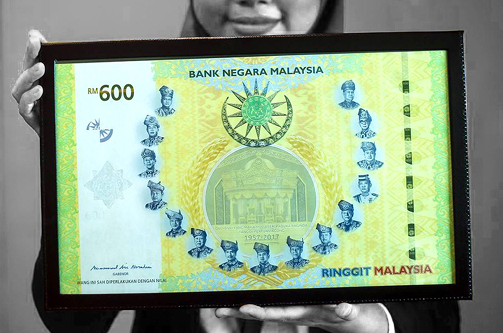 Size Does Matter: Did You Know That The RM600 Note Is The Largest Banknote In The World?