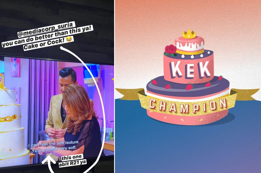 Cake Or Cock: Singaporean TV Channel's Unfortunate Typo Has Viewers In Stitches