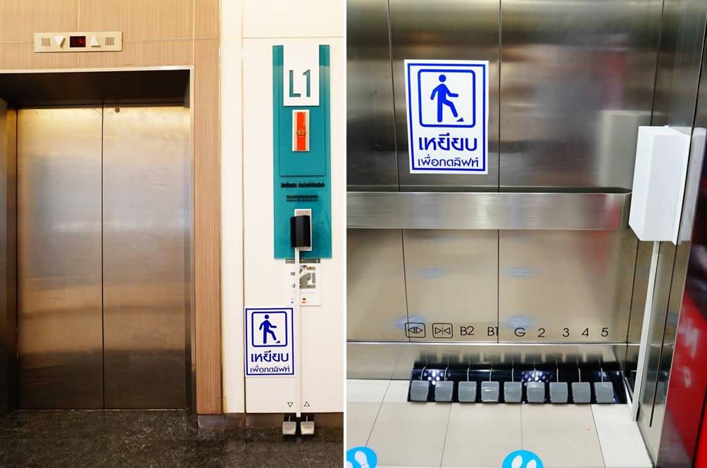 Stepping It Up: Thailand Mall Wins Praises For Installing Foot Pedals In Lifts
