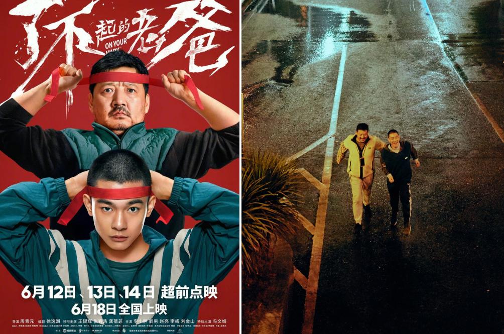 Malaysians Heap Praises On Local Director Chiu Keng Guan's Latest Masterpiece, 'On Your Mark'